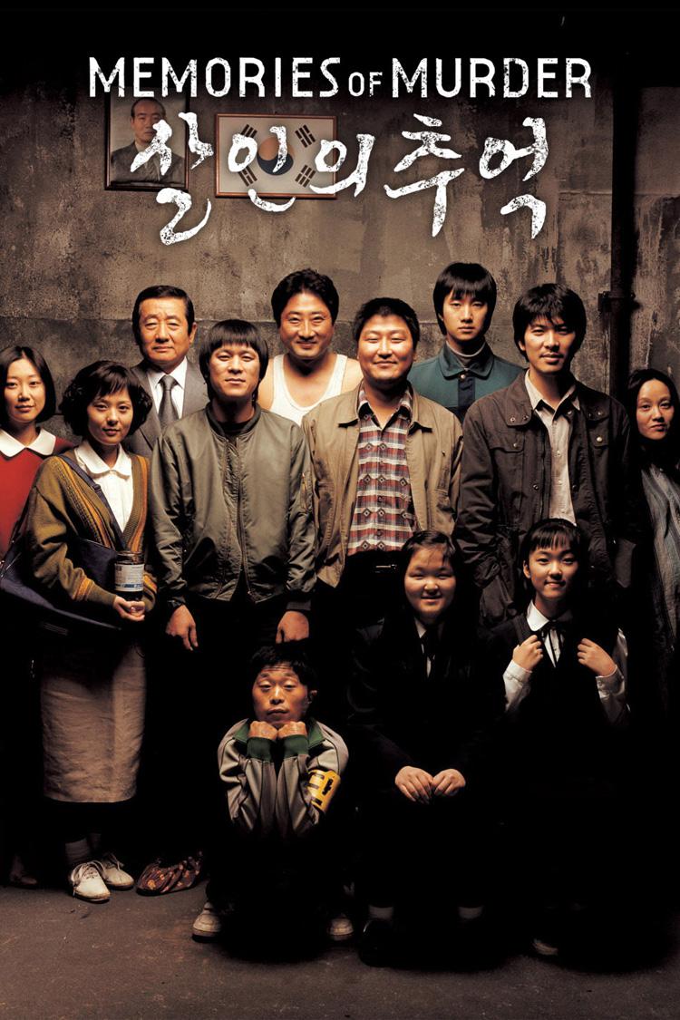 Memories of Murder Poster Bong Joonho