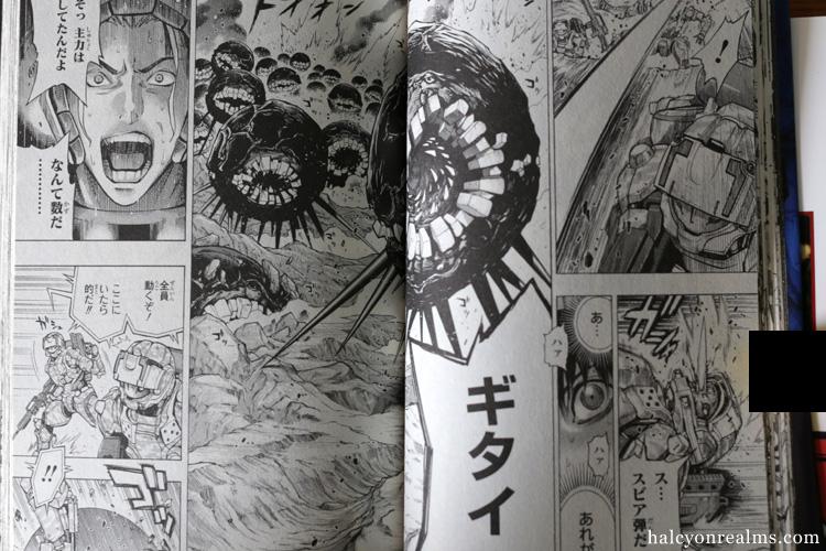 All You Need Is Kill Manga