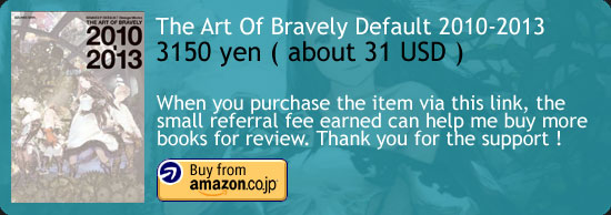 The Art Of Bravely Default 2010-2013 Art Book Amazon Japan Buy Link