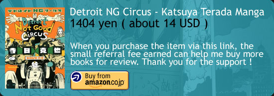 Detroit Not Good Circus Katsuya Terada Manga Amazon Japan Buy Link