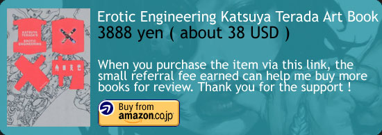 Erotic Engineering - Katsuya Terada Art Book Amazon Japan Buy Link