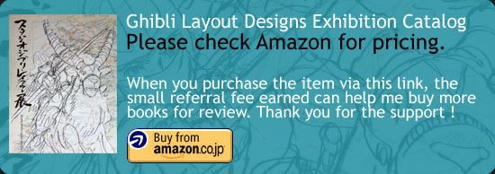 Ghibli Layout Designs Exhibition Catalog Catalog 2014 Amazon Japan Buy Link