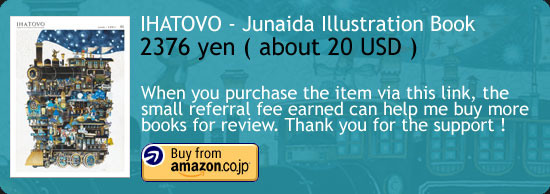 IHATOVO - Junaida Illustration Art Book Amazon Japan Buy Link