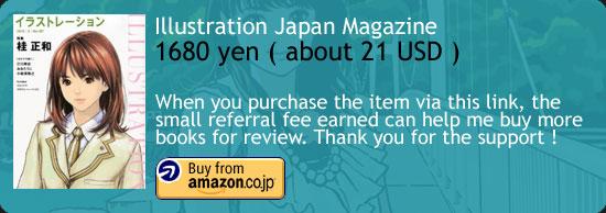 Illustration Japanese Magazine No.197 Katsura Masakazu Amazon Japan Buy Link