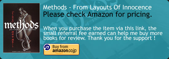 Methods - From Layouts Of Innocence Art Book Amazon Japan Buy Link