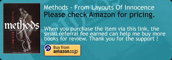 Methods - From Layouts Of Innocence Art Book Amazon Japan Buy Link