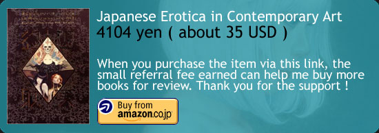 Japanese Erotica In Contemporary Art Book Amazon Japan Buy link