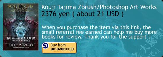 Kouji Tajima Art Works Amazon Japan Buy Link