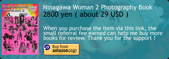 Ninagawa Mika Woman 2 Photography Book Amazon Japan Buy Link