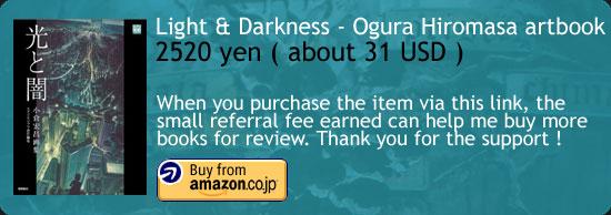 Of Light And Darkness : Ogura Hiromasa BG Art Book Amazon Japan Buy Link