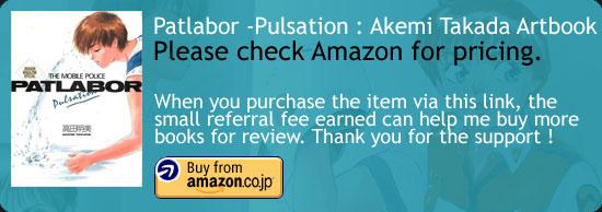 Patlabor Pulsation - Akemi Takada Art Book Amazon Japan Buy Link