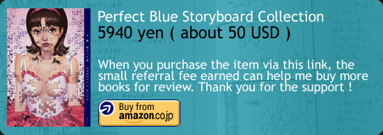 Perfect Blue Storyboard Collection Art Book Art Book Amazon Japan Buy Link