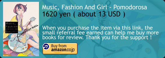 Music, Fashion And Girl - Pomodorosa Art Book Amazon Japan Buy Link