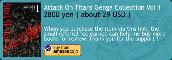 Attack On Titan Genga Collection Vol 1 Art Book Amazon Japan Buy Link