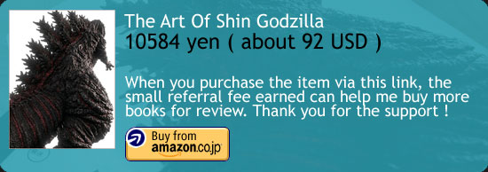 The Art Of Shin Godzilla Book Amazon Japan Buy Link