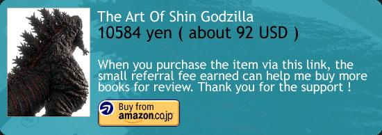 The Art Of Shin Godzilla Book Amazon Japan Buy Link