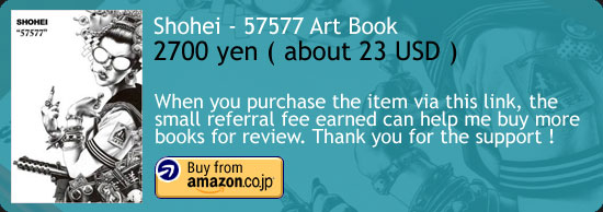 Shohei 57577 Art Book Amazon Japan Buy Link