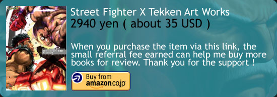 Street Fighter X Tekken Art Works Book Amazon Japan Buy Link