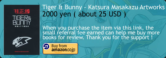 The Art Of Tiger And Bunny - Katsura Masakazu Book Amazon Japan Buy Link