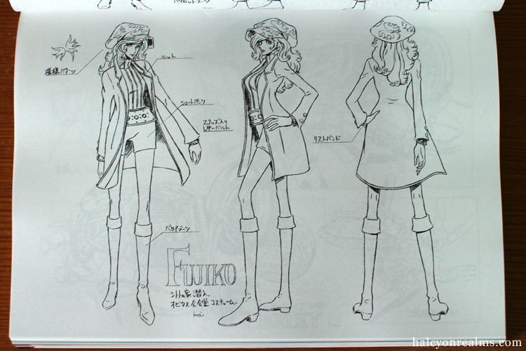 Animestyle Magazine Issue 2 - 009 RE CYBORG