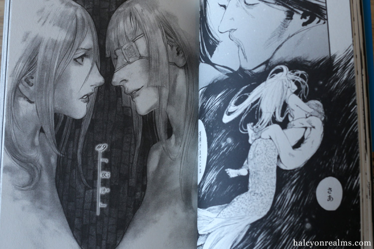 Beageruta Vol 2 - Samura Hiroaki Manga