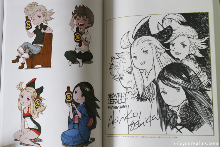 The Art Of Bravely Default 2010-2013 Art Book