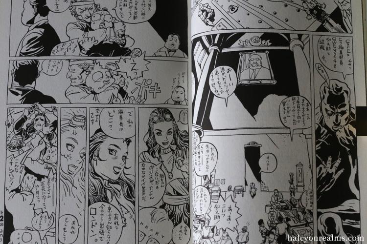 Detroit Not Good Circus Katsuya Terada Manga Comic