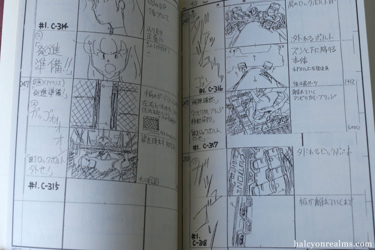 Evangelion : 1.0 You Are (Not) Alone Storyboard Book Review