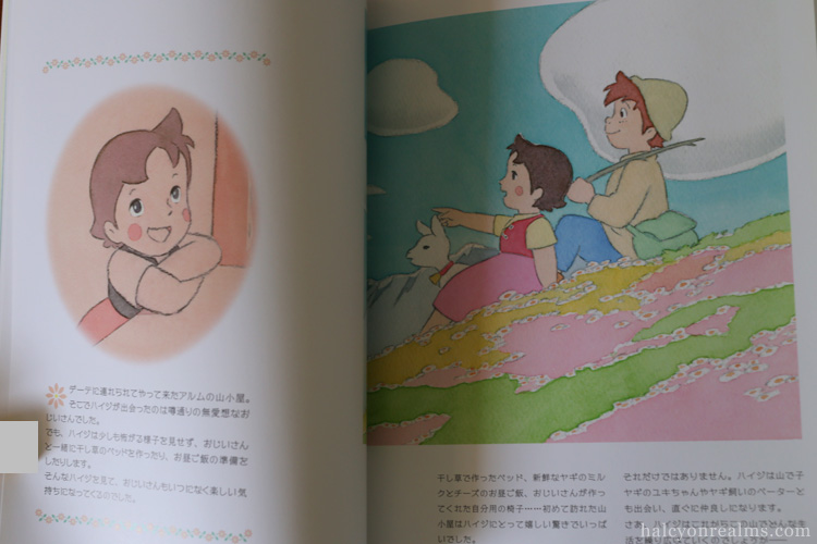 Heidi Girl Of The Alps Kotabe Yoichi Art Book