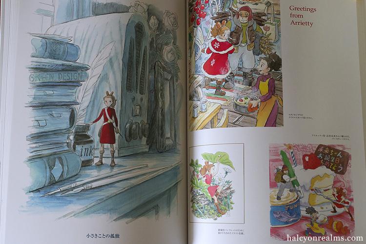 Hiromasa Yonebayashi Art Works Book