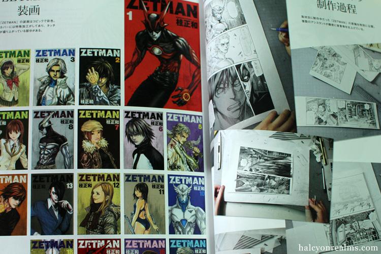 Illustration Japanese Magazine No.197 Katsura Masakazu