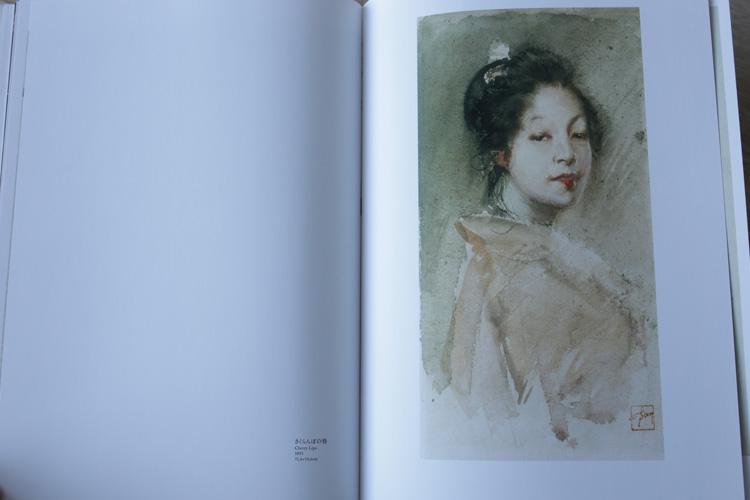 Japan - Robert Frederick Blum Art Book Review