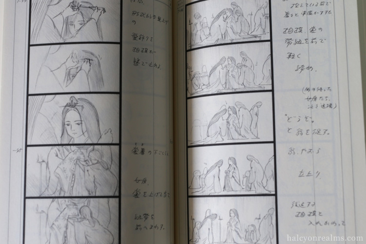 The Tale Of Princess Kaguya Storyboard Book