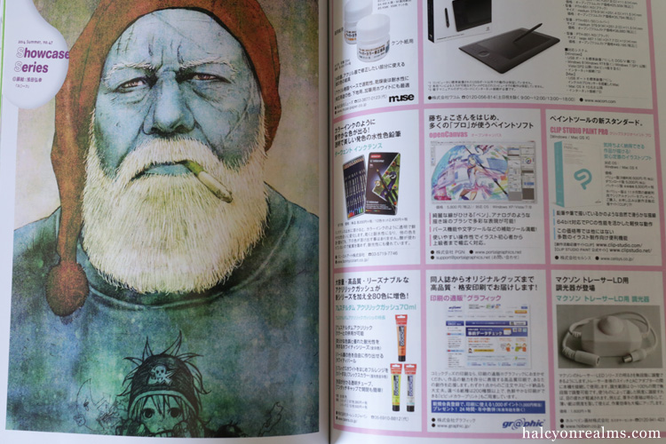 Kikan S Illustration Magazine 47