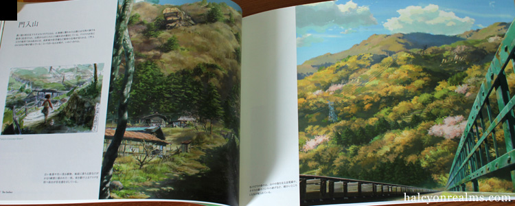Children Who Chase Lost Voices Art Book Makoto Shinkai
