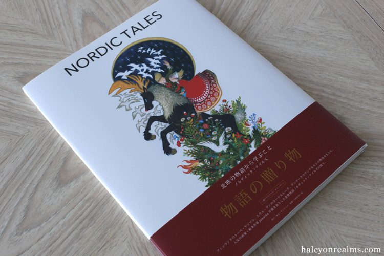 Nordic Tales - Junaida Illustration Art Book