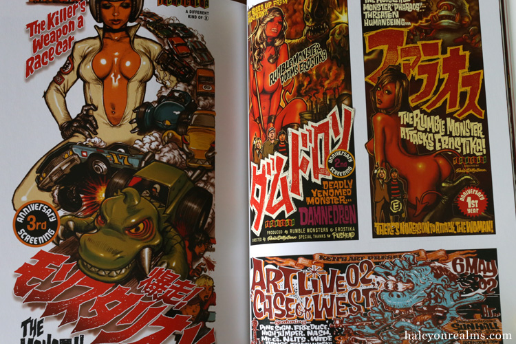 The Birth Of Rockin' Jelly Bean Art Book