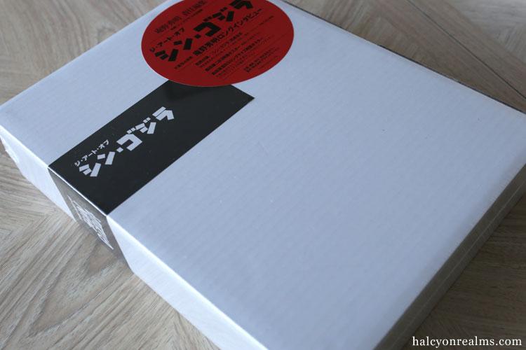 The Art Of Shin Godzilla Book Review Part 1