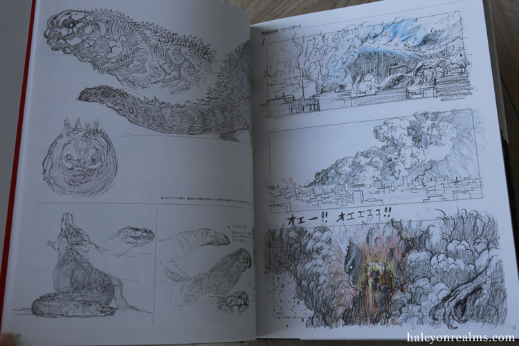 The Art Of Shin Godzilla Book Review Part 1