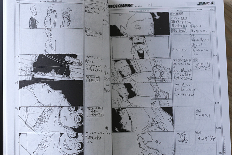Tekkon Kinkreet Storyboard Art Book Review