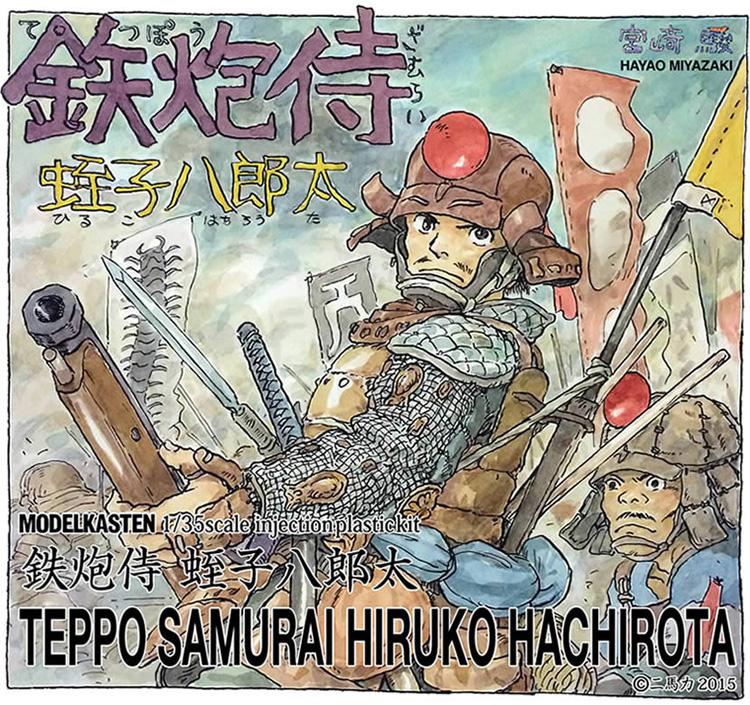 Matchlock Samurai Model - Miyazaki Hayao