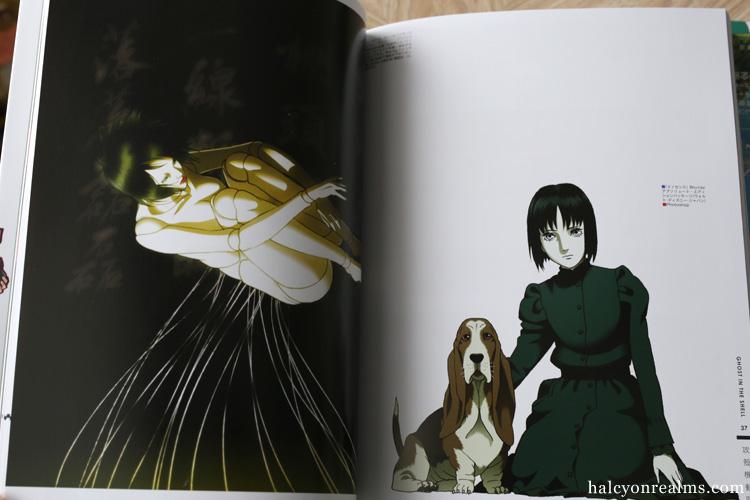 The Art Of Tetsuya Nishio : Full Spectrum Art Book Review