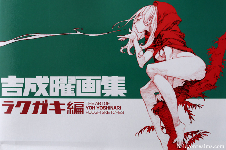 The Art Of Yoh Yoshinari - Rough Sketches Art Book Review