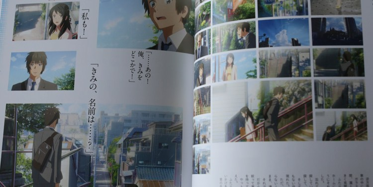 Your Name - New Makoto Shinkai Film