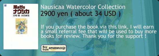 Nausicaa Watercolor Collection - Miyazaki Hayao Art Book Amazon Japan Buy Link