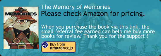 Memory Of Memories - Otomo Katsuhiro Art Book Amazon Japan Buy Link