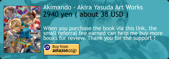 Akimando - Akira Yasuda Art Works Book Amazon Japan Buy Link