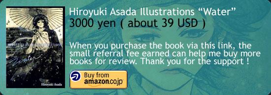 Water - Hiroyuki Asada Illustrations Art Book Amazon Japan Buy Link
