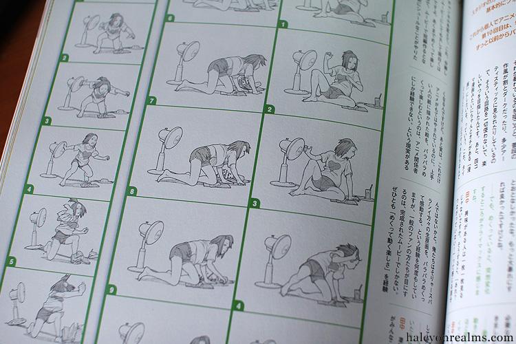 Kikan S Illustration Magazine No. 36