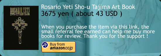 Rosario Yeti - Sho-u Tajima Art Book Amazon Japan Buy Link